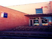La entrada a nuestro Centro